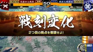 【或椿@大戦勢】新VER動画【SR園光院】