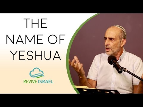 The Name of Yeshua | Asher Intrater | Revive Israel