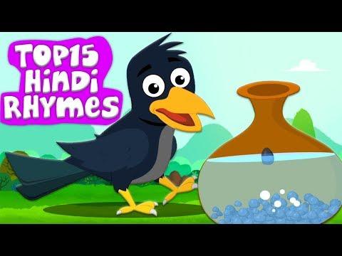 Top 15 Hindi Rhymes | Hindi Nursery Rhymes | Top 15 Balgeet | Popular Hindi Rhymes | Kids Rhymes