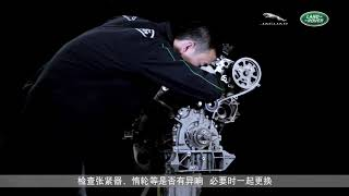 Jaguar Land Rover Diesel 2.7 3.0 timing proofreading methodl
