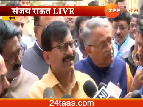 Mumbai Shivsena MP Sanjay Raut On Sena BJP Alliances