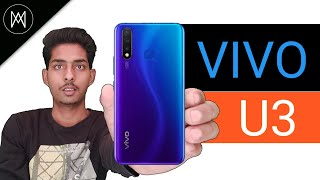 Vivo U3 specification, design, price, India launch, camera, features and review