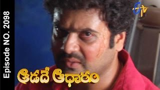 Aadade Aadharam - 8th April 2016 - ఆడదే ఆధారం – Full Episode No 2098