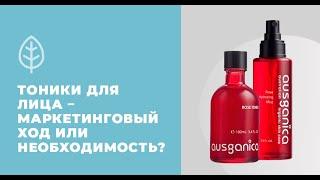 видео Гид по натуральной косметике на ECOgolik
