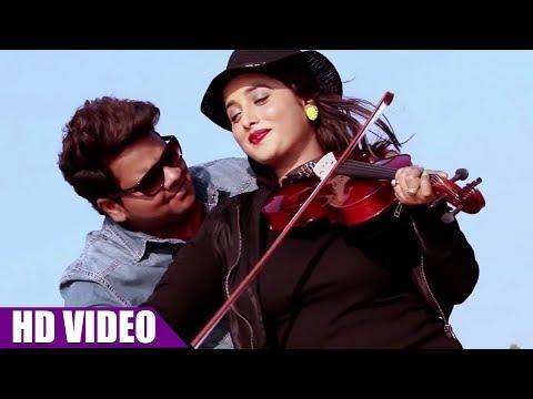 Chori Chori | Rani Chatterjee | HIT SONG | HD VIDEO 2018