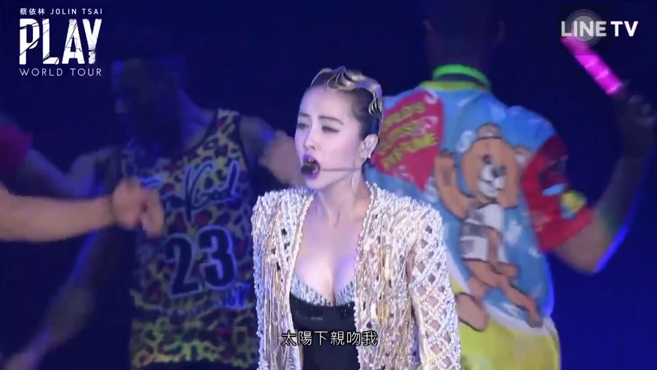 蔡依林 Jolin Tsai《愛無赦 Bravo Lover》PLAY WORLD TOUR - YouTube
