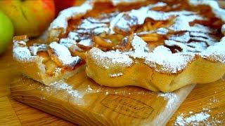 Яблочный пирог (рецепт без глютена)