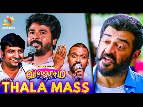 Idhu dhan #Thala masssssss : Sivakarthikeyan's Viswasam Trailer Reaction   Comedian Sathish