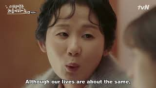 Video 'Take care of your ' star pocket ' ♡ - Because it's my first life  (kdrama) My favourite quote!! download MP3, 3GP, MP4, WEBM, AVI, FLV Oktober 2018