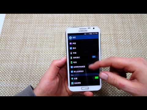 Samsung Galaxy Note 2 How to change your Language settings back to English or another language