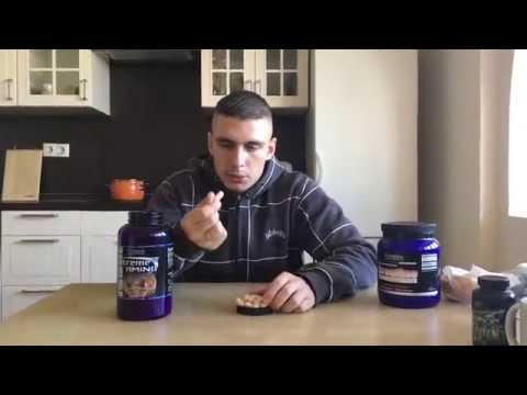 "Xtreme Amino Acids ""Ultimate Nutrition"""