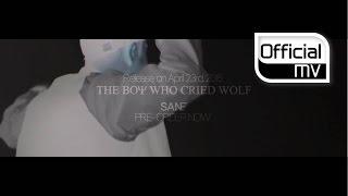 [MV] San E _ On Top of Your Head(모두가 내 발아래) (Feat. MC GREE(그리)) (Short ver.)