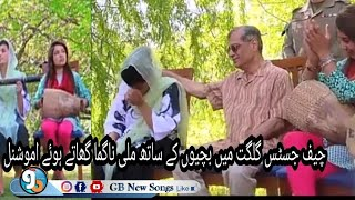 Chief Justice of Pakistan Mian Saqib Nisar with Humans of Hunza Gilgit Baltistan By Gb New Songs