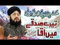 Hasbi Rabbi Jallallah Naat - حسبی ربی جل اللہ  - Tere Sadqe Me Aaqa - Usman Ubaid Qadri – by Studio5