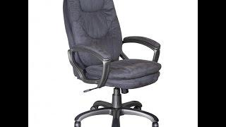 Кресло руководителя Бюрократ CH-868 AXSN микрофибра