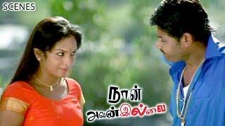 Repeat youtube video Naan Avanillai Tamil Movie | Scenes | Jothirmayi Love Propose Jeevan