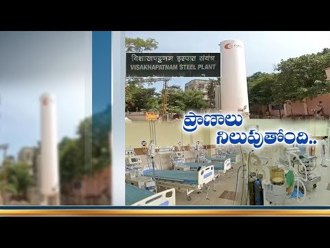 Continuous Production of Medical Oxygen | as Surge Covid Cases | Saving Lives by Vizag Steel Plant