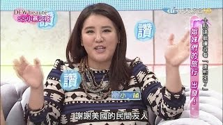 2015.08.17SS小燕之夜完整版 姊妹出國怎麼會發生這些事!?