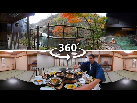 Japanese Hot Spring Baths & Hotel Room View 360° VR ★ ONLY in JAPAN