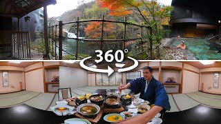 The Amazing Japanese Hot Spring Bath & Hotel Stay 360° ★ ONLY in JAPAN