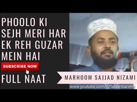 Sajjad Nizami | Kalam e AlaHazrat | Main hu Safar mein Gumbad e Khazra Nazar mein hai