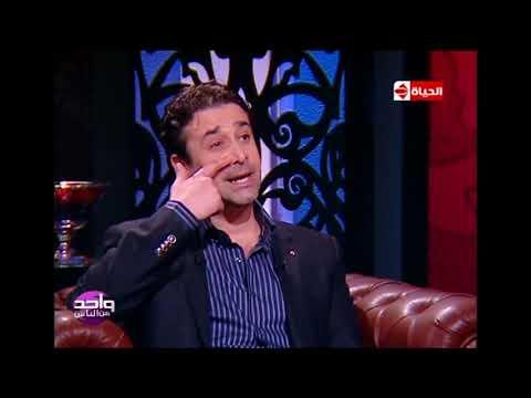 كريم عبد العزيز واحد من الناس