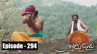 Muthu Kuda | Episode 294 22nd March 2018 Thumbnail