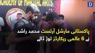 پاکستانی مارشل آرٹسٹ محمد راشد نے 6 عالمی ریکارڈ توڑ ڈالے