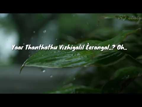 Tamil whatsapp status|RJ status|mazhai varum mazhai thuli | veppam