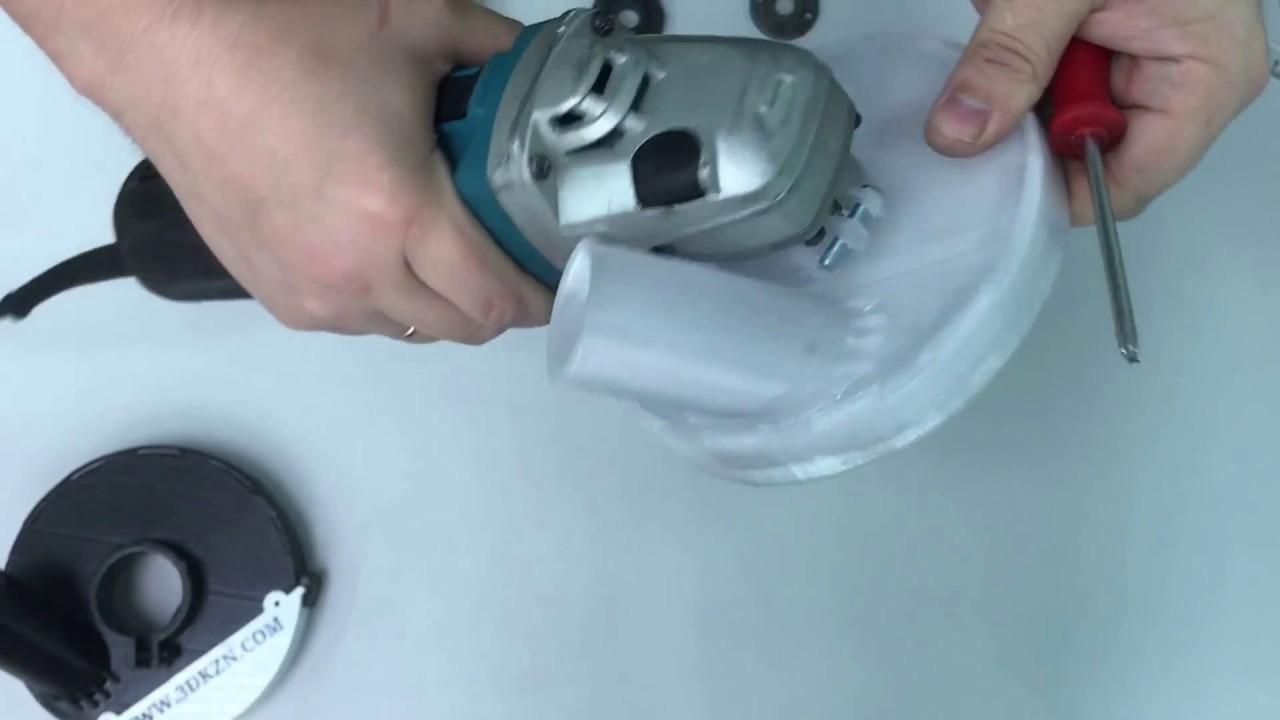 Bosch вытяжной кожух д/шлифования 115/125мм (2605510224), аксессуар для шлифовальных машин bosch вытяжной кожух д/ шлифования 115/125мм (2605510224). 999 грн. 1 отзыв. «рейтинг 3. 75». 72136-352703. Купить. Ключевые характеристики: тип: кожух с пылеотводом.