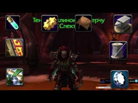 [World of Warcraft] Обзор всех профессий. Бонус конкурс.