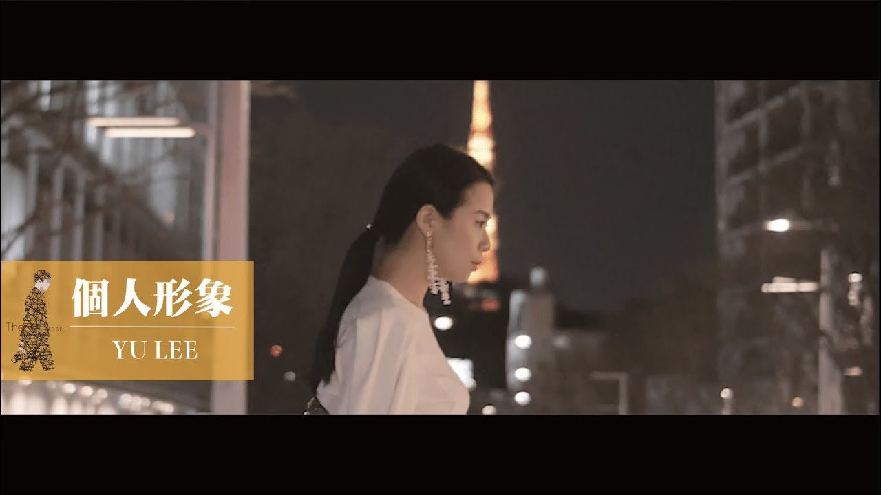 商業廣告|個人形象|日本|肌膚之鑰|李瑜|Yutopia|