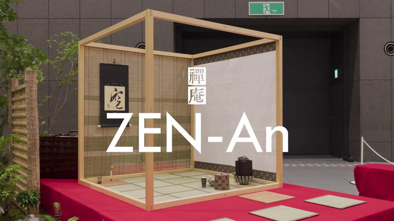 世界中どこでも持ち運びできる茶室!スーツケース茶室「ZEN-An禅庵」匠ワークス15m 英語字幕付『Suitcase Tearoom ZEN-An Takumi Works 15m E』