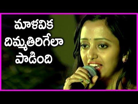 Singer Malavika Superb Live Performance | Dimma Tirige Song | Srimanthudu Movie