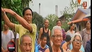 5-4-61 ตรวจสอบโรงงานน้ำตาลกระทบชุมชน   อ.กุมภวาปี    จ.อุดรธานี