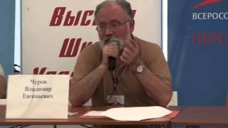 видео Понятие избирательного права и избирательной системы. Виды избирательных систем и их особенности в РФ.