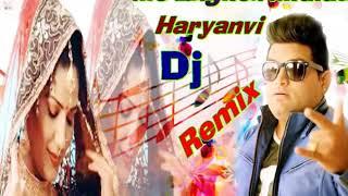 Mai English medium Padi Hui DJ song