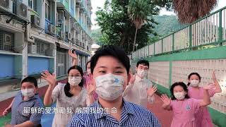 Publication Date: 2021-05-23 | Video Title: 活出愛MV
