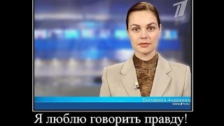 Москвич подал в суд на зомбоящик