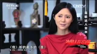 20150613 外国人在中国  民歌达人吉米