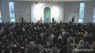 English Friday Sermon 23rd December 2011 - Islam Ahmadiyya