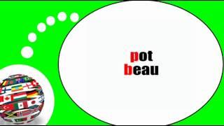 Французского видео урок = Фонетика # P B