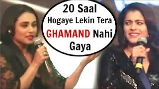 Rani Mukerji INSULTS Kajol At Kuch Kuch Hota Hai 20 Years Celebration