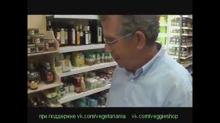 Излечение от рака на растительной диете