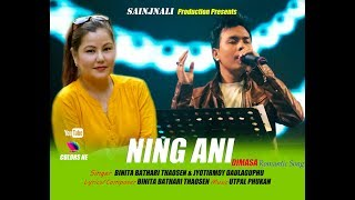 Ning Ani | Dimasa Romantic Song | Binita Bathari Thaosen | Jyotirmoy Daulaguphu