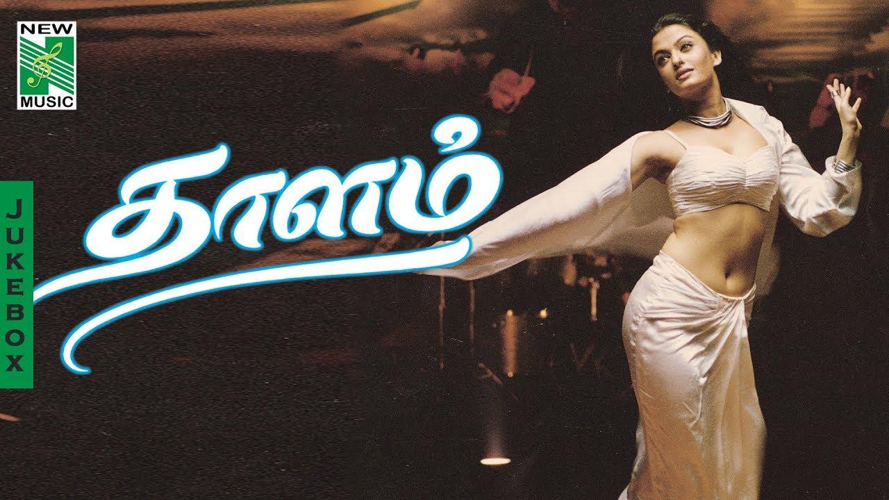 kadhal yogi tamil movie mp3 songs free download