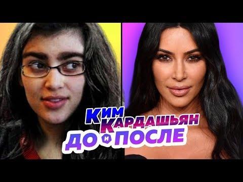 Секрет популярности Ким Кардашьян. Личный бренд. Екатерина Кононова.