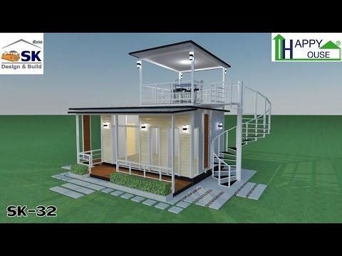 SK-32 บ้านน็อคดาวน์ ประหยัดพลังงาน ECO Home