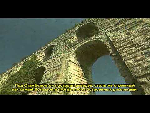 Sinan - The Greatest Architect. (Синан -- Величайший Архитектор).