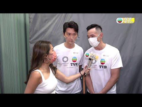 娛樂新聞台|王浩信陳豪全力支持香港運動員